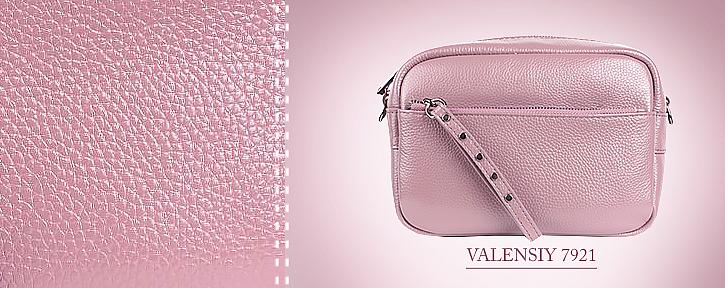 fd1f840aec70 Флотер — наиболее часто встречающийся вид кожи для изготовления не только  сумок и рюкзаков, но и мелкой кожгалантереи.